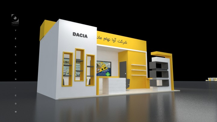 غرفه Dacia