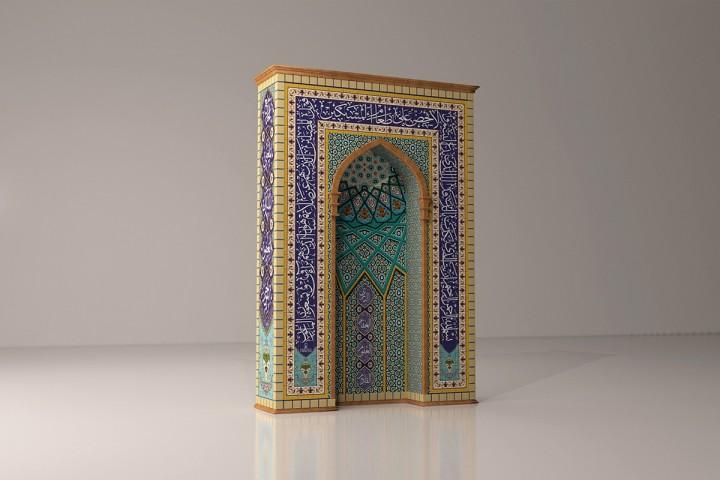 نمازخانه مهر امین